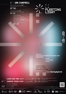 FleetingLight-20140814b-Poster-01_lowres