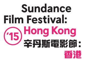 SFFHK Logo-2C